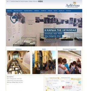 Leventis Museum